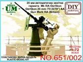 Автоматическая пушка Oerlikon 20мм/70 (0,79) AA gun mark III A