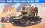 Советский легкий танк Т-26 образца 1935 г. Hobby Boss 82496 основная фотография