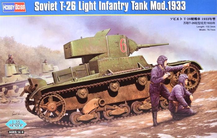 Танк T-26 образца 1933 г. Hobby Boss 82495