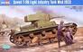 Танк T-26 образца 1933 г. Hobby Boss 82495 основная фотография