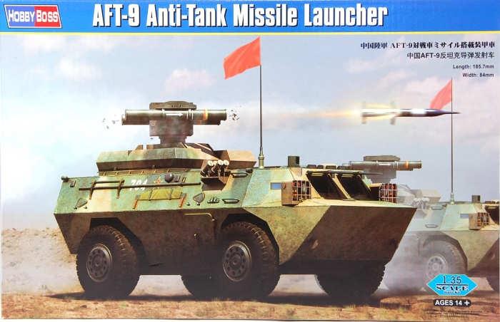 Противотанковая пусковая установка AFT-9 Hobby Boss 82488
