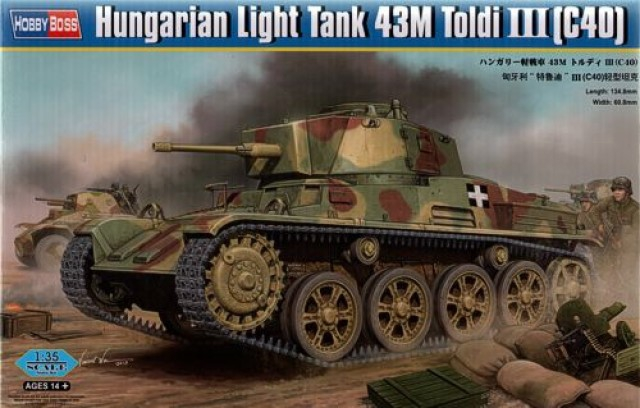 Венгерский легкий танк 43M Toldi III (C40) Hobby Boss 82479