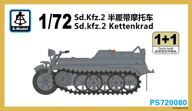Полугусеничный мотоцикл Sd.Kfz.2 (2 модели в наборе) S-model 720080