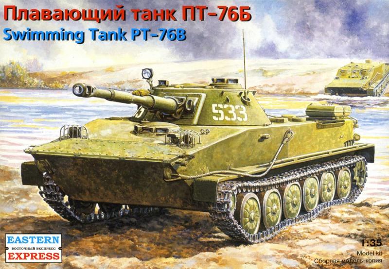 Танк PT-76B Eastern Express 35171
