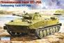 Танк PT-76B Eastern Express 35171 основная фотография