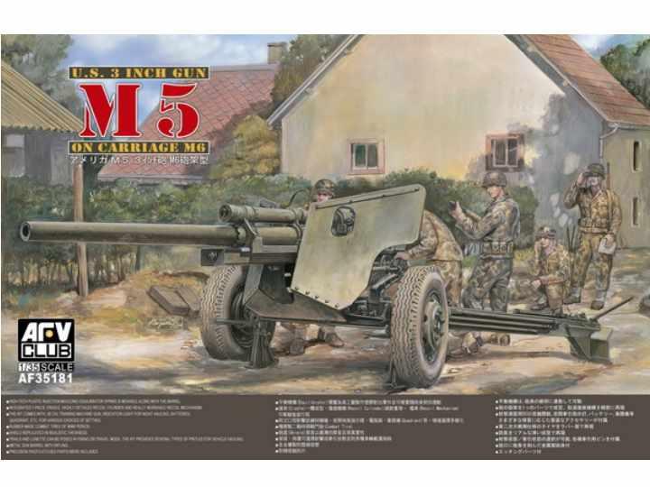 Противотанковая  105 мм пушка M5 на лафете M6 Afv-Club 35181
