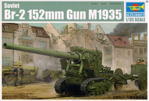 Советская гаубица БР-2 152 мм. 1935г. Trumpeter 02338