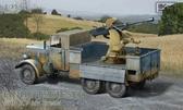 Фронтовой грузовик вермахта Einheitsdiesel с 37-мм зенитным артиллерийским орудием Breda