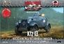 Бронеавтомобиль Kfz 13 First To Fight 006 основная фотография