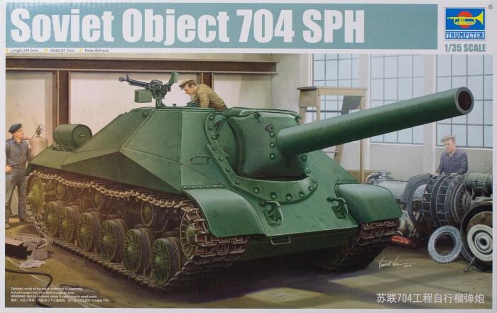 Советская САУ проект 704 SPH ( 24,4 см ) Trumpeter 05575