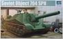 Советская САУ проект 704 SPH ( 24,4 см ) Trumpeter 05575 основная фотография