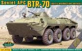 БТР-70 раннего выпуска