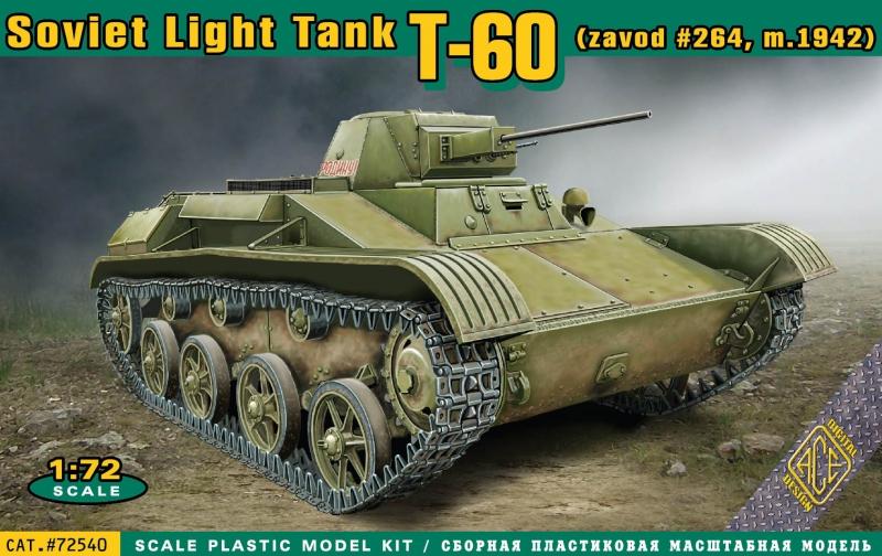Танк T-60 выпуска завода №264 (зима 1942) Ace 72540