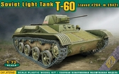 Танк T-60 выпуска завода №264 (зима 1942)