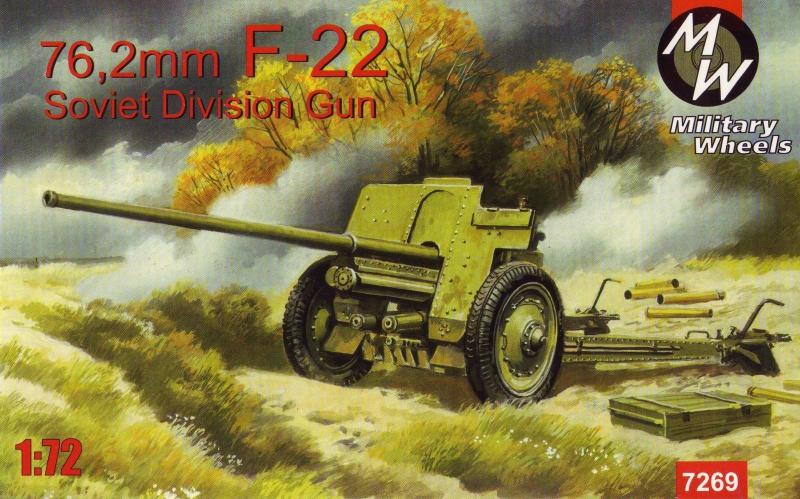 76-мм противотанковая пушка F-22 Military Wheels 7269