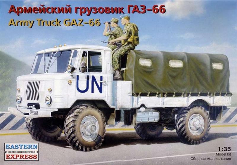 Армейский грузовик ГАЗ-66 Eastern Express 35131