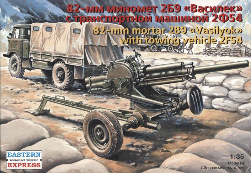 82-мм миномет 2Б9