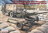82-мм миномет 2Б9 Василек с транспортной машиной 2Ф54