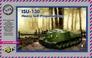 Тяжелая САУ ИСУ-130 PST 72073 основная фотография