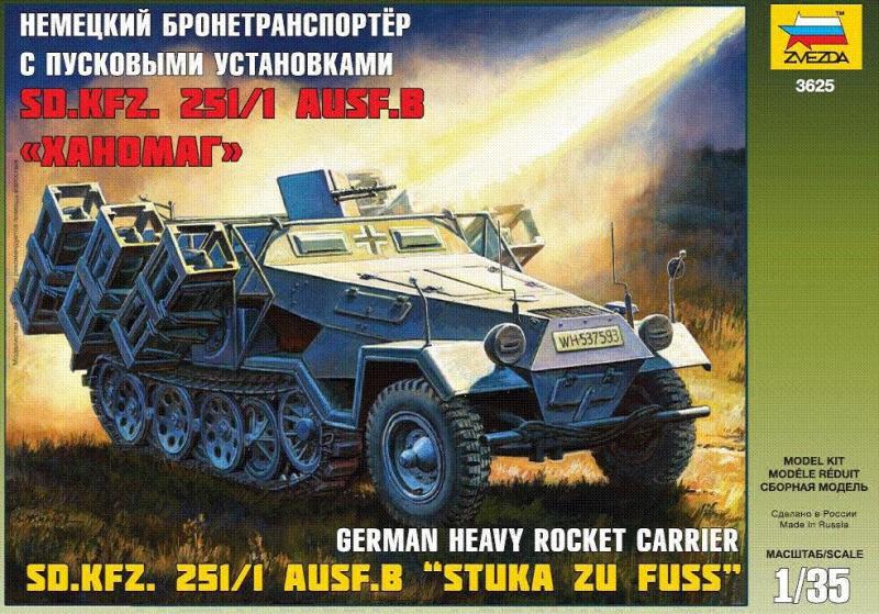 Немецкий бронетранспортер с пусковыми установками SD.KFZ. 251/1 AUSF. B
