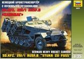 Немецкий бронетранспортер с пусковыми установками SD.KFZ. 251/1 AUSF. B Ханомаг