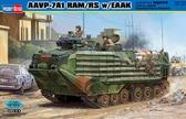 Десантно-гусеничная машина-амфибия AAVP-7A1 RAM/RS w/EAAK