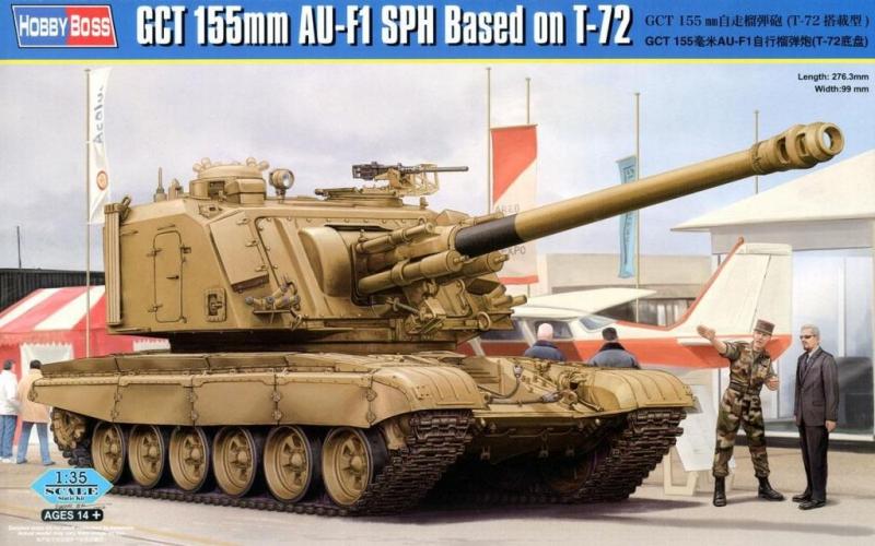 155-мм САУ AU-F1 SPH на базе советского танка T-72 Hobby Boss 83835