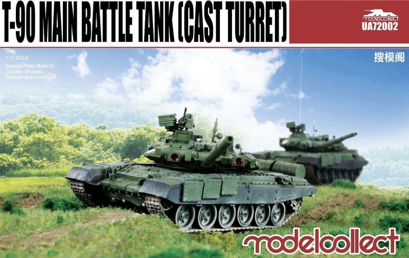 Танк T-90 Model Collect 72002
