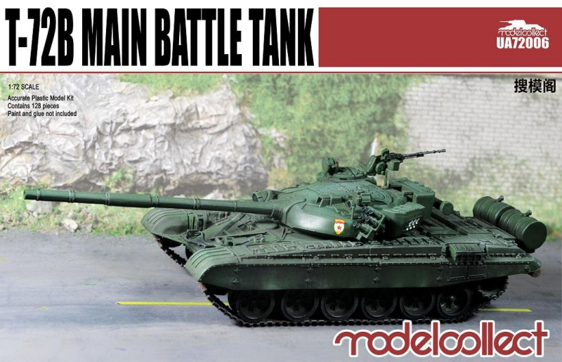 Танк T-72Б Model Collect 72006