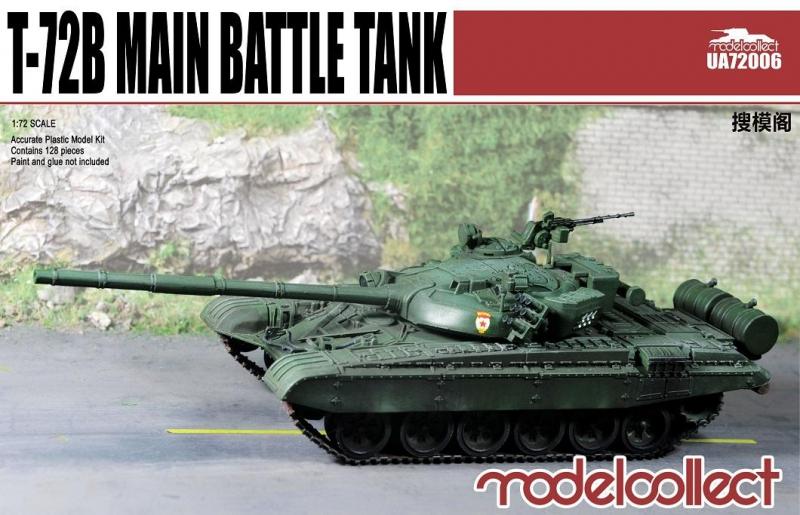 Танк T-72Б Model Collect 72006