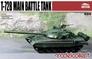 Танк T-72Б Model Collect 72006 основная фотография