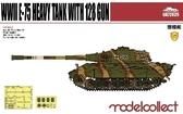 Немецкий тяжелый танк E-75 с 128 мм пушкой