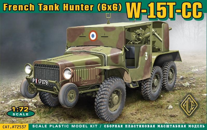 Французский противотанковый автомобиль (6x6) W15T-CC Ace 72537
