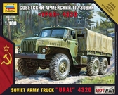 Советский армейский грузовик Урал 4320  ( 7,5 см )