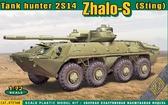 2С14 Самоходная 85-мм ПТП Жало-С