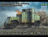 Бронеавтомобиль Austin Mk.III, 1914-1918