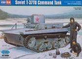 Советский танк T-37ТУ
