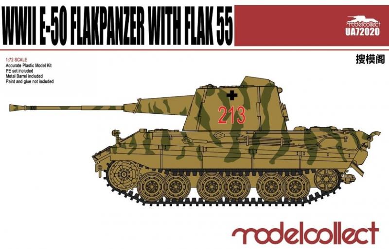 Немецкий тяжелый танк E-50 с пушкой FLAK 55 Model Collect 72020