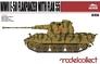 Немецкий тяжелый танк E-50 с пушкой FLAK 55 Model Collect 72020 основная фотография