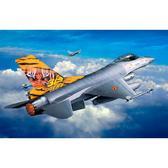 Истребитель F-16 Mlu TigerMeet