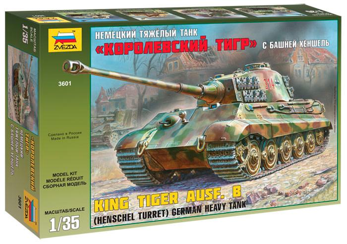 Тяжелый немецкий танк
