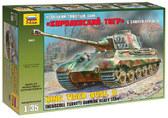 Тяжелый немецкий танк Королевский Тигр с башней Хеншель