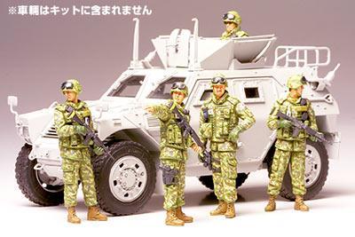 Японские войска в Ираке Tamiya 35276