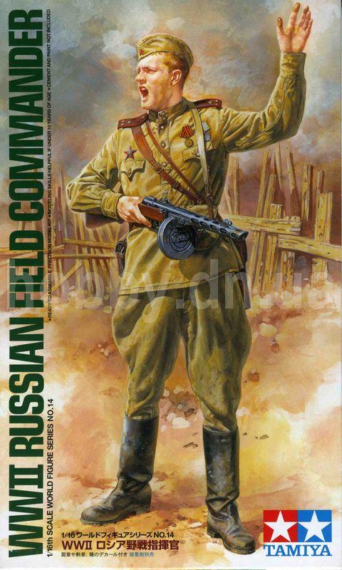 Советский полевой командир Tamiya 36314