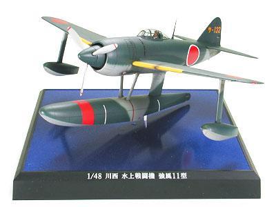 Японский истребитель Kawanishi N1K1 Kyofu Type 11 с действующим пропеллером Tamiya 61507