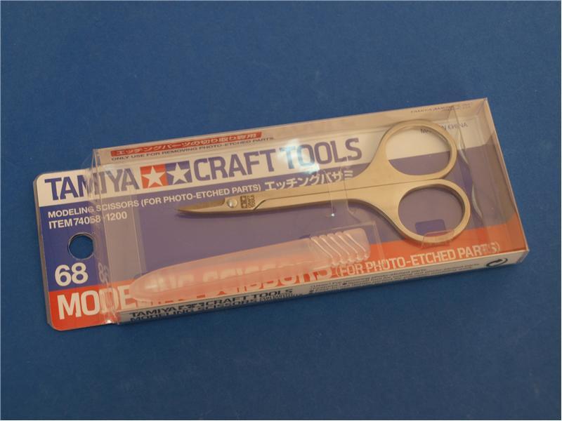 Ножницы для фототравленных деталей Tamiya 74068