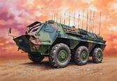 Немецкий бронетранспортер TPz A1 Fuchs Hummel