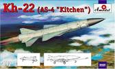 Советская управляемая ракета Х-22 Буря (AS-4 Kitchen)