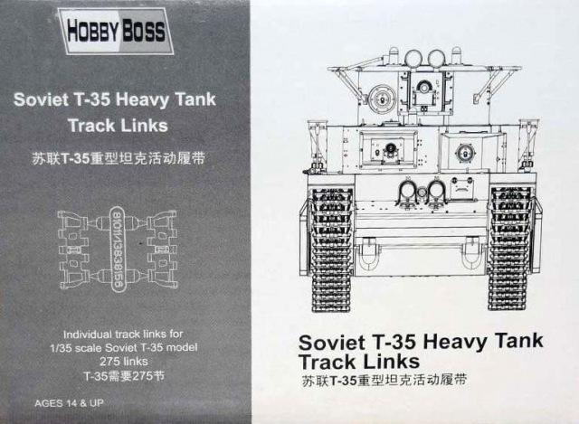 Пластиковые траки для советского танка T-35 Hobby Boss 81011