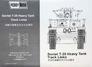 Пластиковые траки для советского танка T-35 Hobby Boss 81011 основная фотография
